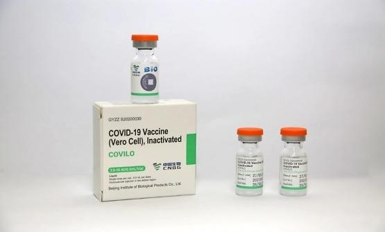 Hôm nay 500.000 liều vắc xin vero cell của Sinopharm về đến Việt Nam, dự kiến tiêm cho 3 nhóm